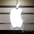 아이폰,애플,성능,집단소송,소비자
