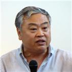 강의,교수,학자,중국