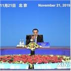 중국,경제,정상회의