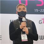 게임,중국,미르,위메이드,문제,미르4,대표
