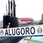 잠수함,사업,계약,인도네시아,대우조선해양