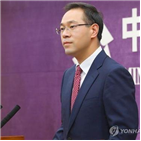 중국,적극적,투자협정,협상,국가