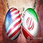 이란,제재,행정부,트럼프,재단