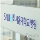 수술실,수술,환자,스마트,서울대병원,리모델링