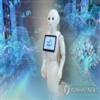 기술,연구진,일자리,로봇,생산성,인간,발전,노동자,업무