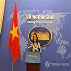 베트남,미국,대선