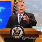 중국,미국,행정부,보고서