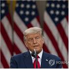 참석,중국,트럼프,정상회의,대통령,미국,이번,로이터통신,주석,마지막