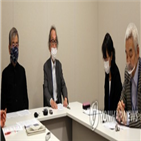 일본,기업,양국,판결,개선,징용,피해자