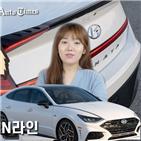 자동차,뉴스