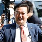 의원,민경욱,민의힘,트럼프