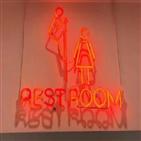식당,화장실,표지판