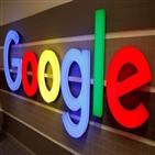 앱결제,단체,마켓사업자,구글