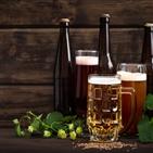 부산물,맥주,주류