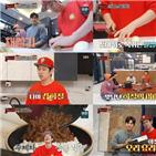 김희철,오리,백종원,아이디어,짜장덕밥