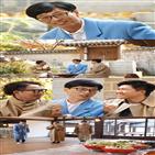유재석,정재형,김종민,사람,김치