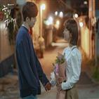 조제,사랑,남주혁,한지민,영화,호흡
