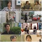 지은,미란,세훈,정민,사람,모습,과거,방송,역전,박영린
