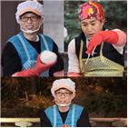 김치,김종민,유재석,라면,김장,잔소리