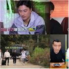 축구팀,전지훈련,조원희