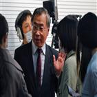 백신,시노팜,중국,개발