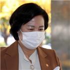 장관,추미애,법무부,꽃다발,검찰개혁