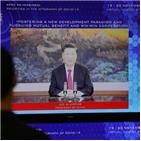국채,발행,중국,마이너스,금리,투자자