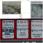 오피스텔,올해,기준시,서울,국세청,평균