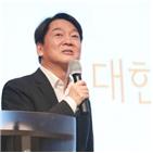 결정,정부,국책사업,안철수,대표,김해