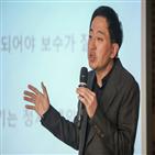 의원,민주당,공격,서울시,아들