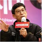 진중권,민주당,교수,김어준