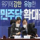 출산,사유리,논의,김태년