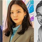 드라마,이제훈,모범택시,김의성,무지개,운수,김도기,영화