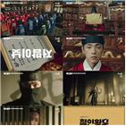 철종,철인왕후,얼굴,중전,김정현,반전,김소용