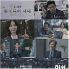 매일한국,영상,한준혁,홍보,이지수,기자,허쉬,공개,부장