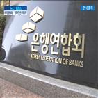 성장률,코로나,후보,정부,한국은행,최근,출신,다음주,은행연합회,올해