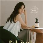 보타랩,피부,김하늘,제품