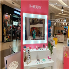 한국,남아공,소비재,온라인,아프리카,화장품,시장,KOTRA,코로나19,코트라