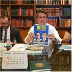 후보,보우소나,대통령,시의원,지방선거