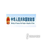 중국,금리,국채,발행