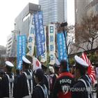낙서,혐한,일본