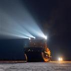 러시아,북극,프로젝트,위해,북극권