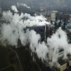 중국,탄소중립,석탄화력발전,탄소,보고서
