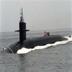 미사일,발사,해군,배치,핵잠수함,시험