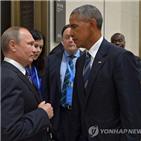 대통령,사람,오바마,자신,회고록,사르코지
