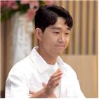 최성원,치료,드라마,보도,현재