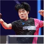 장우진,대회,동메달
