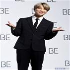 방탄소년단,앨범,생각,이야기,좌절,코로나19