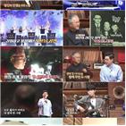 송승환,예스터데이,드라마,가수,다시,등장,모두,무대