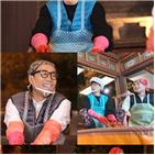 김치,유재석,불량김치,김장,데프콘